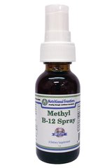 Methyl B-12 Spray