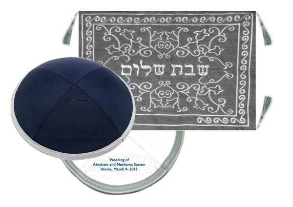 Almond Linen KippotLinen Kippah  Linen yarmulke  linen Kippot  linen Kippah wedding  . Kippahs For Wedding. Home Design Ideas