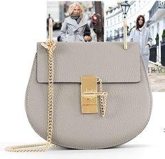 Crossbody Bag Chain Lock Grey (2 WEEKS DELIVERY)