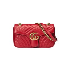 Ariana CG Quilt Chain Bag Red Cowhide Leather (2 WEEKS DELIVERY)