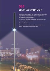Solar Street Lamp - Vertical PV Module wrapped arround Pole
