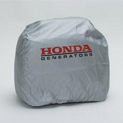 Storage Cover, Silver - Honda EU2000i / EU2000i Companion