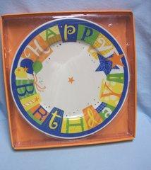 "CAKE PLATE: Vintage Cake Plate 10"" Round Happy Birthday Cake Plate HALLMARK"