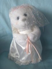 "MUSIC BOXES: 10 1/2"" Wedding Bride Musical Bear by Russ - Plays The Wedding March"