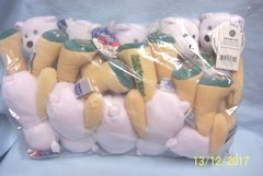 """PLUSH STATE QUARTER BEARS: 10 Discounted Limited Treasures Plush 9"""" Collectible Bears in Unopened Bag #3 New Jersey"""
