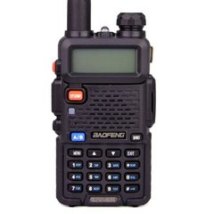 Baofeng/Pofung UV-5R Dual Band (VHF/UHF) Handheld Tranceiver