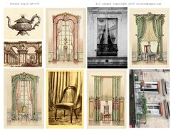 572 French Style Printable