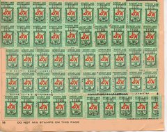 S & H Stamps full sheet