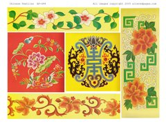 494 Chinese Textiles digital
