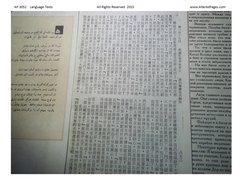3052 Languages Printable