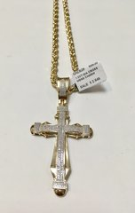 10KT Solid Yellow Gold Rope With Real Diamond Cross Charm, 68639
