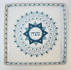 Matzah Plate Ceramic Blue Harmony By Jessica Sporn  10 1/4 Inches Square X 1 1/8 Inches H