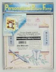 Personalized Picture Frame Bat Mitzvah, DIY (Do It Yourself)
