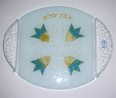 Challah Tray Glass With Teal And Yellow Accents  13.5 Inches L X 12 Inches W, Handmade In Israel