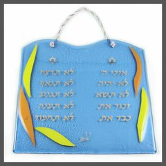 Wall Hanging Ten Commandments Glass Made In Israel 9.5 Inches W X 7.5 Inches H