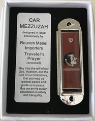 Car Mezuzah FSU - Designed in Israel