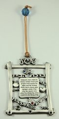 Wall Hanging Home Blessing Hebrew Pewter, 4.25 Inches X 3.375 Inches Made In Israel