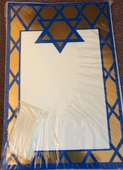 Stationary Judaic Star Royal/Gold - Pack of 10 cards/Envelopes