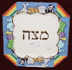 Matzah Plate Noah's Ark Ceramic Hand Painted by Mikol - Made in Israel