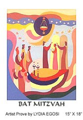 Lithograph Bat Mitzvah By Lydia Egosi - Size: 15 Inches X 22 Inches