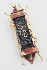 Large original wedding mezuzah Copper and glass by The Gary Rosenthal Collection