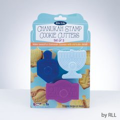 CHANUKAH STAMP COOKIE CUTTERS, BLUE/PURPLE, 3 SHAPES