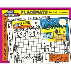 """Placemats """"Celebrating in The Sukkah"""" For Kids To Color w/Pack of Crayons"""