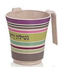 Wash Cup Melamine - Made in Israel