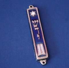 Mezuzah Case Blue Enamel W/Tablets / Shadai 3.5 Inches L 3/4 Inches W  SCROLL SOLD SEPARATELY
