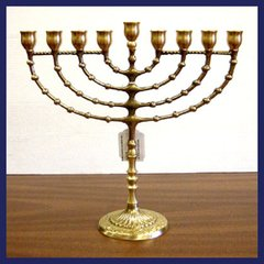 Traditional Brass Oil Menorah Large 13 Inches H X 11.5 Inches W X 4 Inches Round Base,  Made In Israel