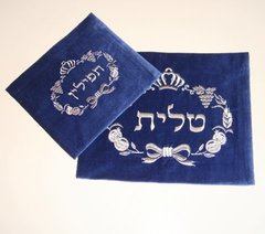 Talit/Tefilin Bags Set Velvet Large, Royal Blue With Silver Crown Embroidery Design 14 Inches X 11.5 Inches / 10 Inches X 9 Inches