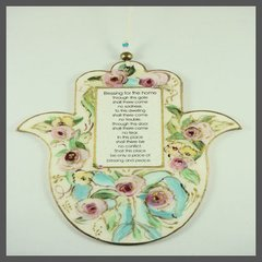 Wall Hanging Chamsah Home Blessing Wood Colorful, 6.5 Inches H X 5.5 Inches W - Hand Painted In Israel