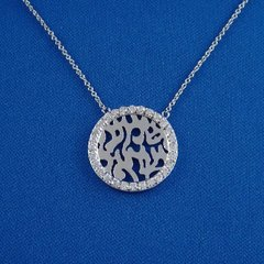 "Necklace 'Shema Israel"" Sterling Silver"