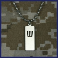 """Necklace Mezuzah Stainless Steel With Beaded Chain 24"""" Long - GI Jewelry"""