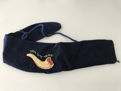 Shofar Bag For Large Shofar Velvet Navy Available With Gold or Silver Embroidery - Made In Israel