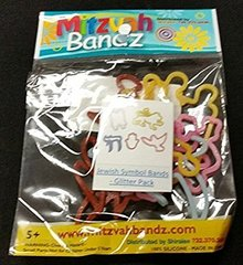 Jewish Symbol Bands - Glitter Pack Mitzvah Bandz