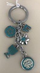 Key Chain Shema Israel Enamel w/assorted charms