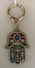 "Key Chain Chamsah ""Tefilat Haderech"" Brass/Enamel ""Shadai"""