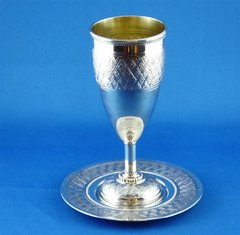 Kiddush Cup Elegant Diamond Design With Tray 4 7/8 Inches Diam,  Sterling Silver, 6 Inches Tall, Made In Israel