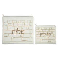 Talit/Tefilin Bags Leather Set Large, White/Gold With Kotel Design 13.5 Inches X 12 Inches / 9 Inches X 8.5 Inches