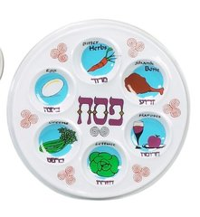 "Plastic Disposable Passover Seder Plates - 10"" Diameter"