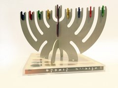 Chanukiyah In A Disc, Traveling Menorah Comes In Colors As Shown   Made In Israel
