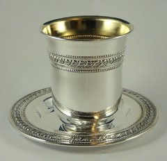 Kiddush Cup Set (Becher) Merlo S/P - Made in Israel by CJ Art