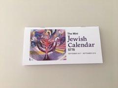 Mini Jewish Calendar 5778 ~ 2017-2018