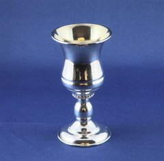 Sterling Silver Kiddush Cup, Matadin, 4.375 Inches Tall, Made In Israel