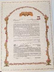Ketubah Floral Traditional Hebrew/English