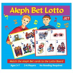 Aleph Bet Lotto - Game - Ages 3-7 ~ 2-6 Players