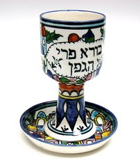Kiddush Cup w/Matching Coaster Armenian Jerusalem Design - Made in Israel