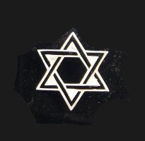 "Pin Star of David Sterling Silver - Size: 1.5"" x 1.5"""