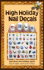 High Holiday Nail Decals - Nail Down the Holiday Spirit! The Jewish New Year at your Fingertips!!!